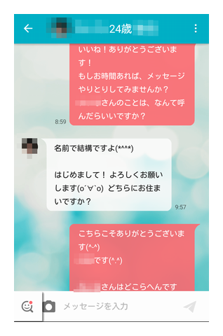 withでdaigo性格診断