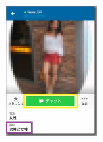 skoutを攻略