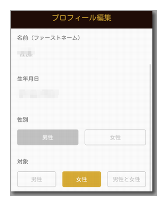 dineの2ch