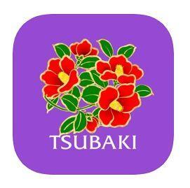 TSUBAKIの偽物アプリ